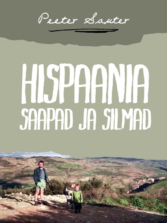 Обложка книги Hispaania saapad ja silmad, автор Peeter Sauter