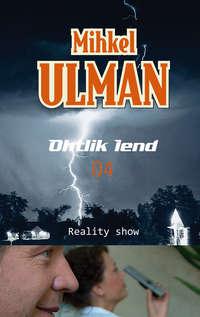 Ulman, Mihkel  - Ohtlik lend. Reality show