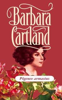 Картленд, Барбара  - P?genev armastus