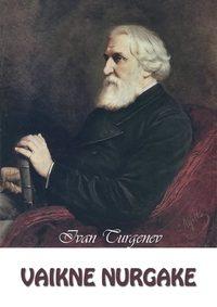 Turgenev, Ivan Sergeevich  - Vaikne nurgake
