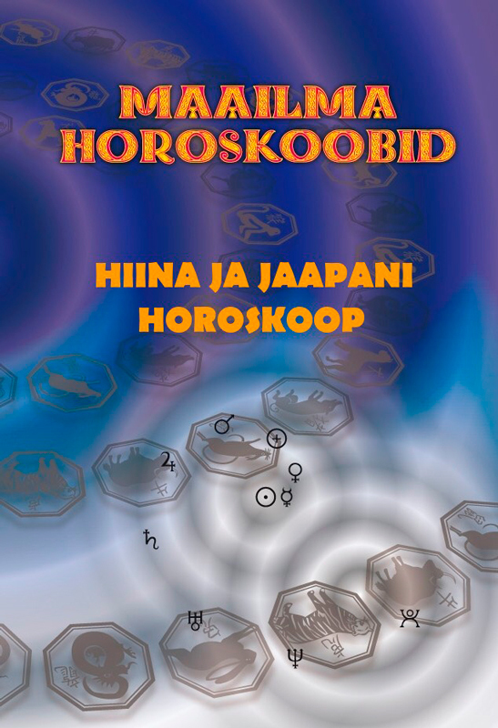 Gerda Kroom (koostaja) Hiina ja Jaapani horoskoop ISBN: 9789949496341 islamic banking efficiency