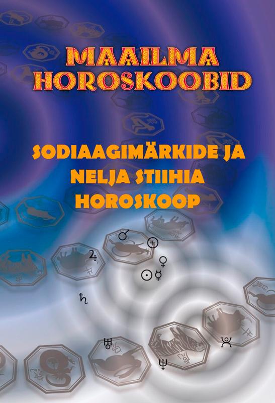Gerda Kroom (koostaja) Sodiaagimärkide ja nelja stiihia horoskoop