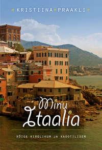 Praakli, Kristiina  - Minu Itaalia