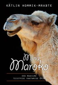 Hommik-Mrabte, K?tlin  - Minu Maroko
