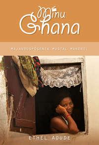 Aoude, Ethel  - Minu Ghana. Majandusp?genik Mustal Mandril