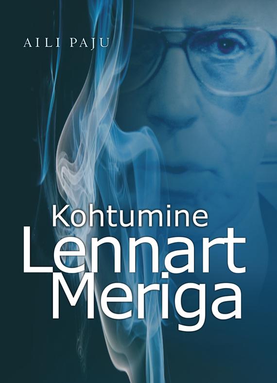 Aili Paju Kohtumine Lennart Meriga rahvaluule roheline mees
