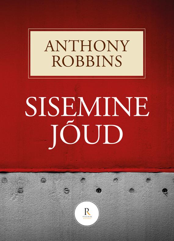 Anthony Robbins Sisemine jõud daniel robbins string theory for dummies