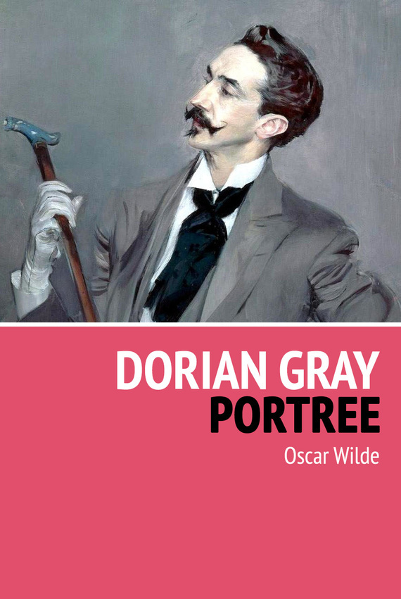 Оскар Уайльд Dorian Gray portree the picture of dorian gray