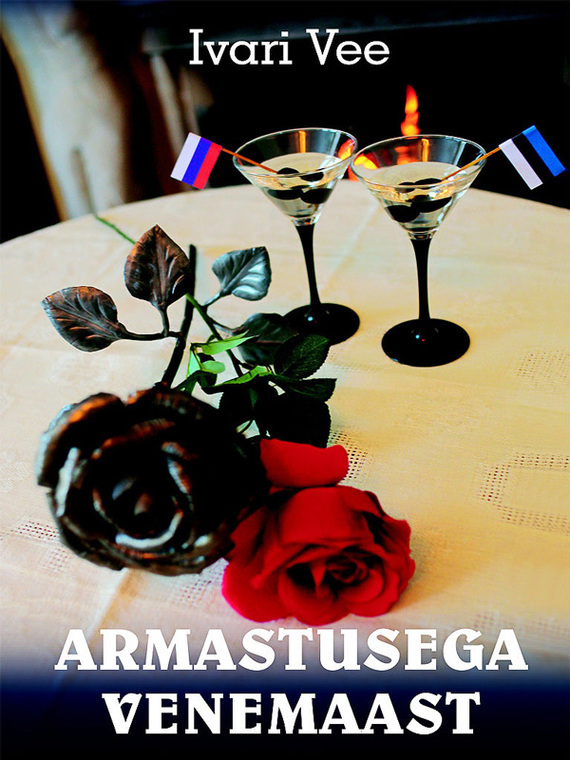 Armastusega Venemaast