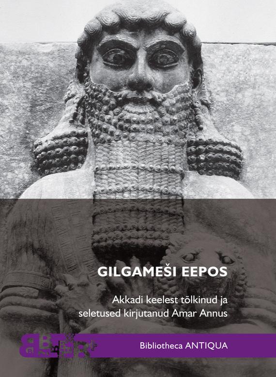 Gilgameši eepos от ЛитРес