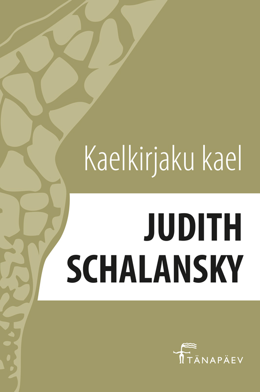 Обложка книги Kaelkirjaku kael, автор Schalansky, Judith