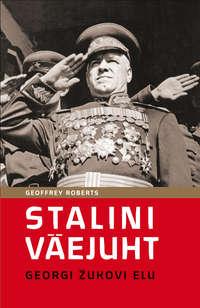 Geoffrey Roberts - Stalini v?ejuht: Georgi ?ukovi elu