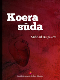 Михаил Булгаков - Koera s?da