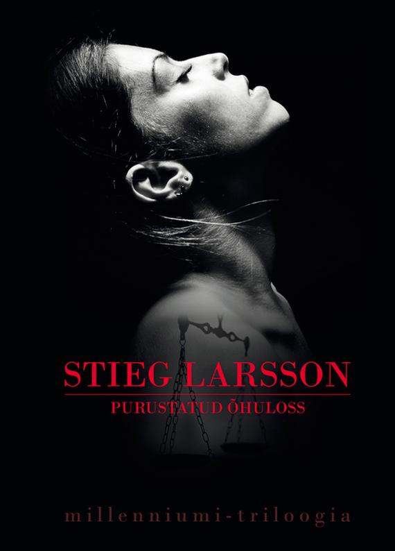 Стиг Ларссон Purustatud õhuloss stieg larsson lohetätoveeringuga tüdruk