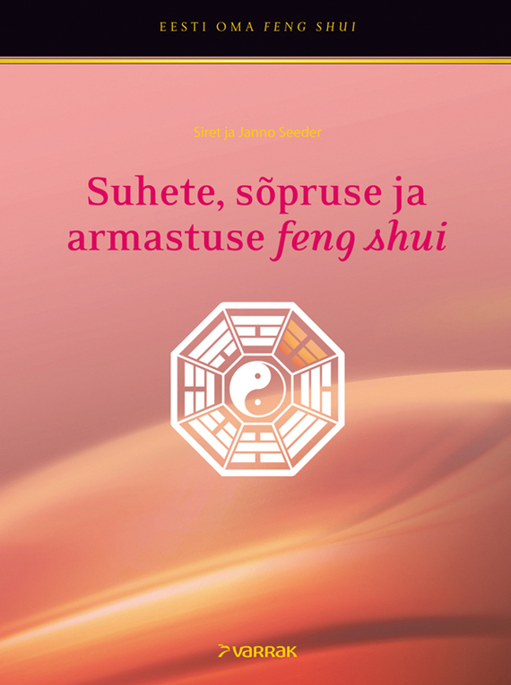 Janno Seeder Suhete, sõpruse ja armastuse feng shui david sun the spirit of feng shui