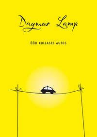 Lamp, Dagmar  - ??d kollases autos