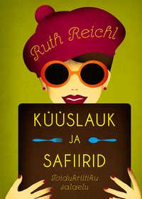 Reichl, Ruth  - K??slauk ja safiirid