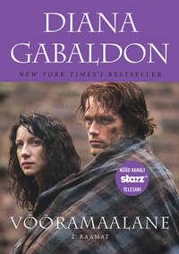 Gabaldon, Diana  - V??ramaalane. 2. raamat