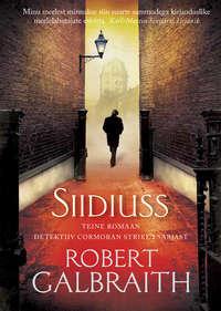 - Siidiuss
