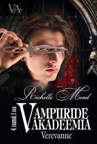 Mead, Richelle  - Verevanne. Vampiiride akadeemia 4. raamatu 1. osa