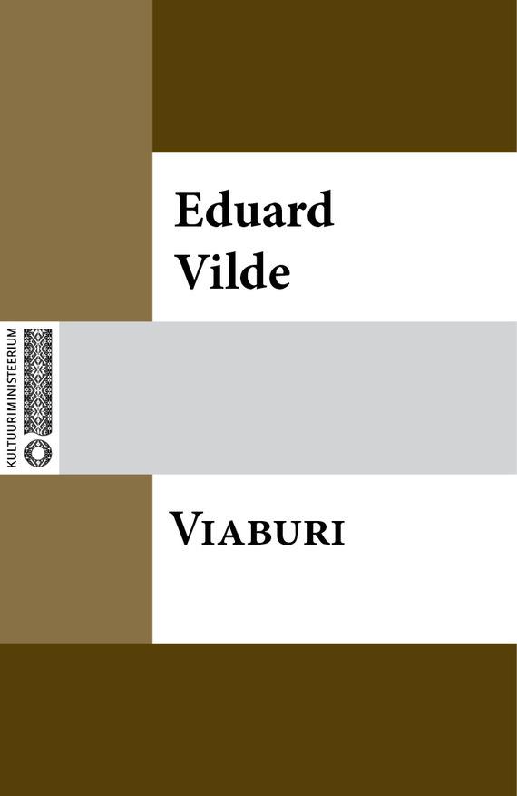 Viaburi