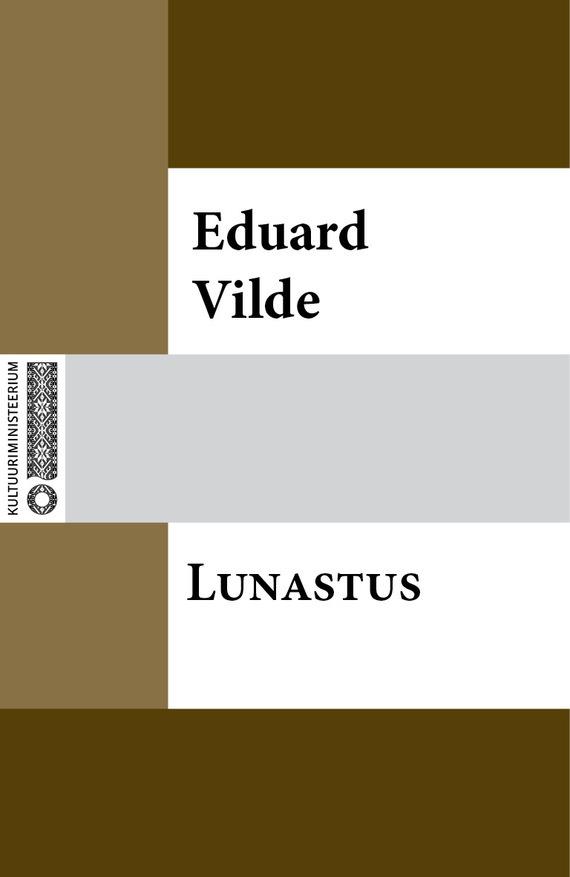 цена на Eduard Vilde Lunastus