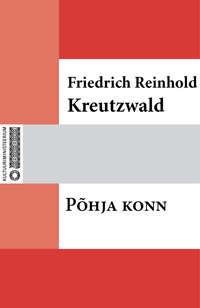 Friedrich Reinhold Kreutzwald - P?hja konn