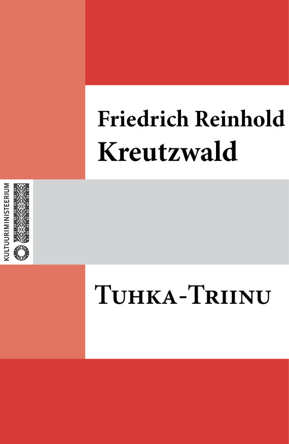 Tuhka-Triinu