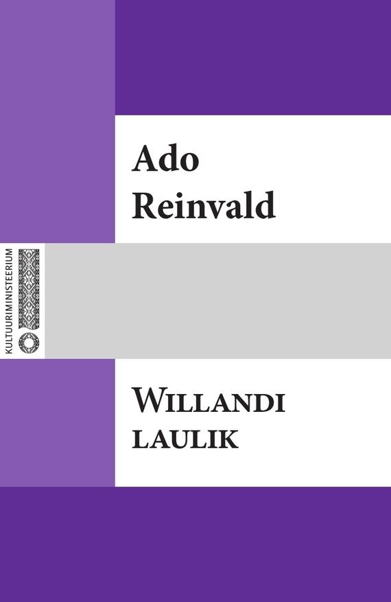 Willandi laulik
