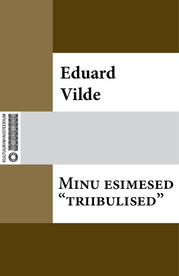 Eduard Vilde Minu esimesed «triibulised» marianne suurmaa minu saksamaa