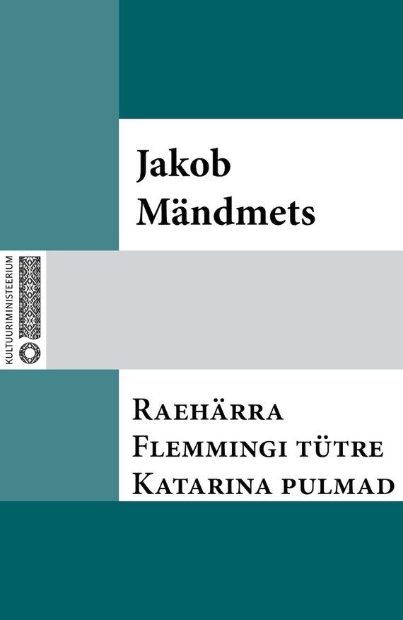Jakob Mändmets Raehärra Flemmingi tütre Katarina pulmad jakob liiv kõrbelõvi isbn 9789949546077