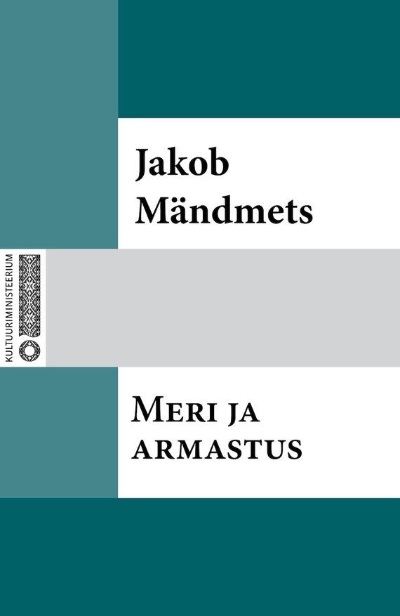 Jakob Mändmets Meri ja armastus jakob liiv kõrbelõvi isbn 9789949546077