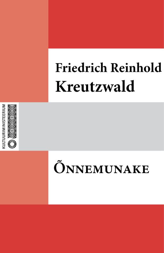где купить Friedrich Reinhold Kreutzwald Õnnemunake ISBN: 9789949510511 по лучшей цене