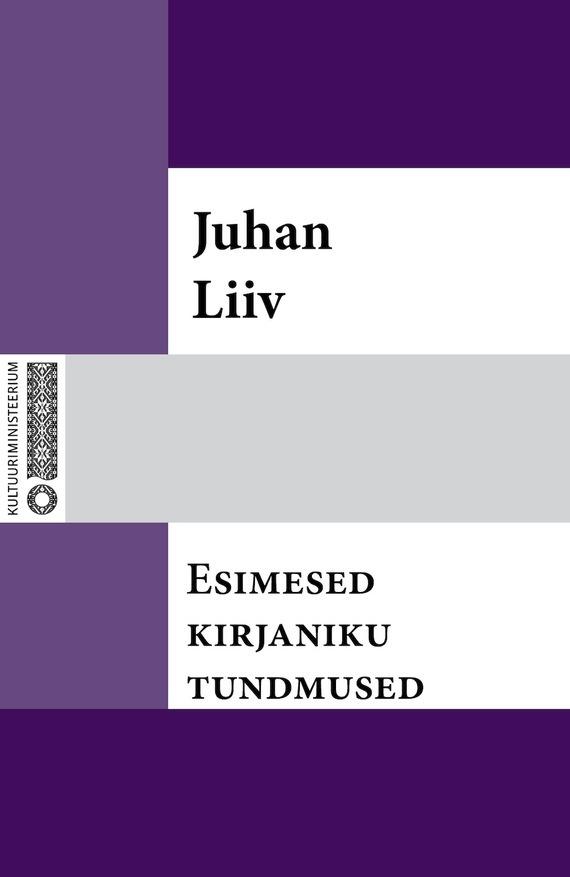 Juhan Liiv Esimesed kirjaniku tundmused juhan liiv käkimäe kägu isbn 9789949303519