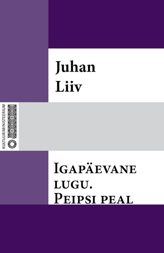 Juhan Liiv Igapäevane lugu juhan liiv käkimäe kägu isbn 9789949303519