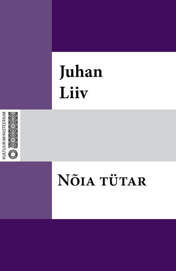 Juhan Liiv Nõia tütar juhan liiv käkimäe kägu isbn 9789949303519