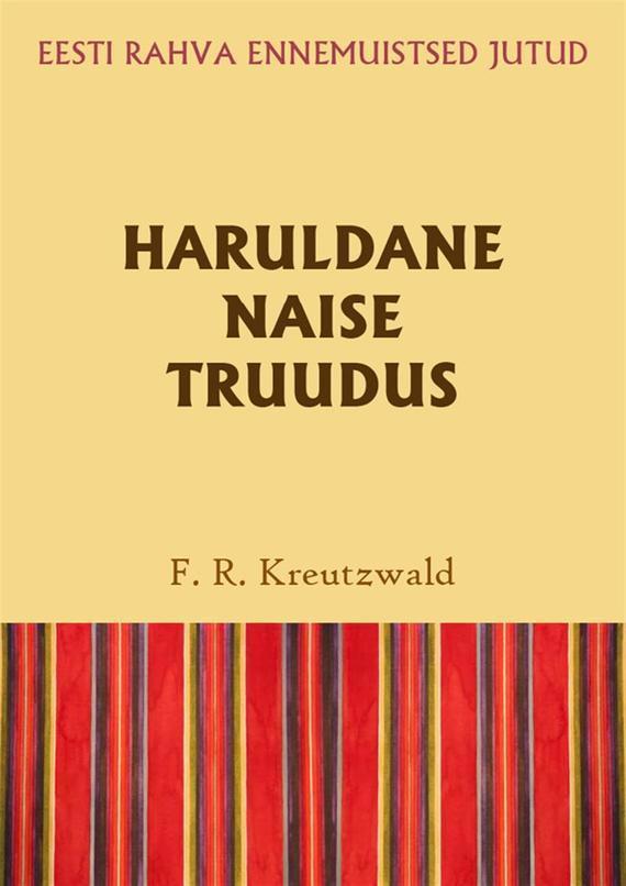 Friedrich Reinhold Kreutzwald Haruldane naise truudus friedrich g helfferich kinetics of multistep reactions