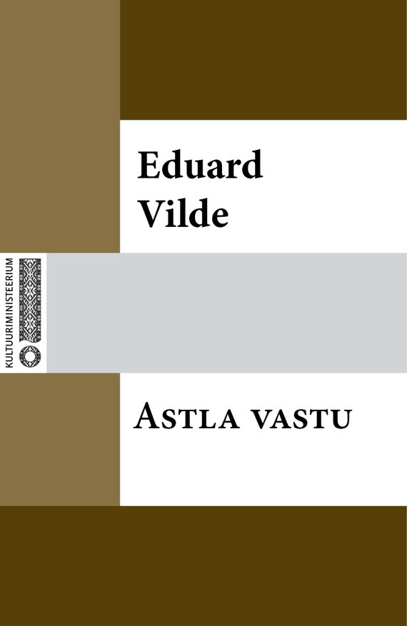 Eduard Vilde Astla vastu cd диск rage end of all days re mastered 2006 edition 1 cd