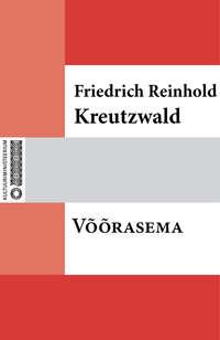 Kreutzwald, Friedrich Reinhold  - V??rasema