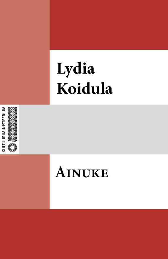 все цены на Lydia Koidula Ainuke
