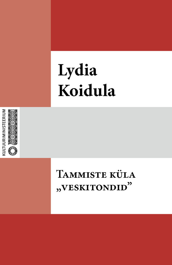 Lydia Koidula Tammiste küla «veskitondid» заказ lydia