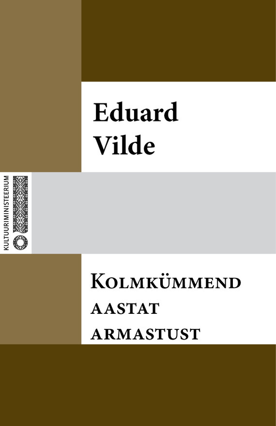 Eduard Vilde Kolmkümmend aastat armastust witblue new touch screen fpc fc70s706 00 fpc fc70s706 01 for 7 tablet touch screen panel glass sensor digitizer replacement