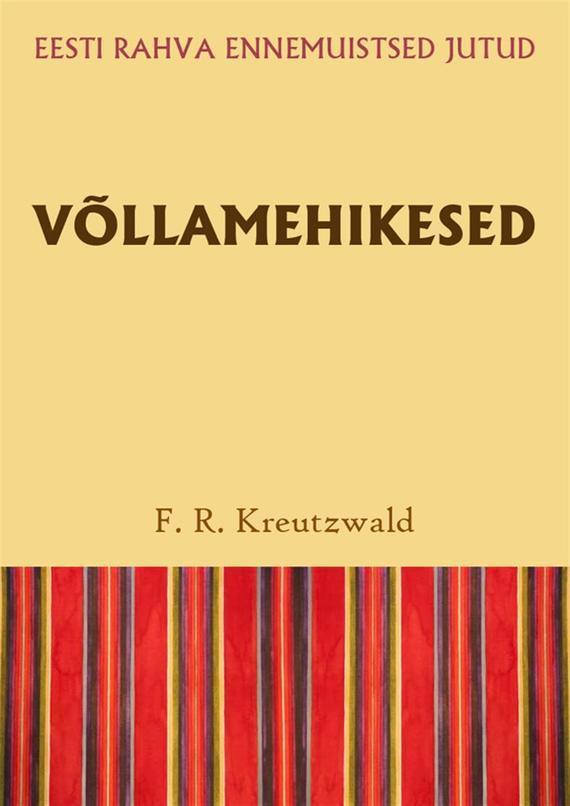 Friedrich Reinhold Kreutzwald Võllamehikesed friedrich g helfferich kinetics of multistep reactions