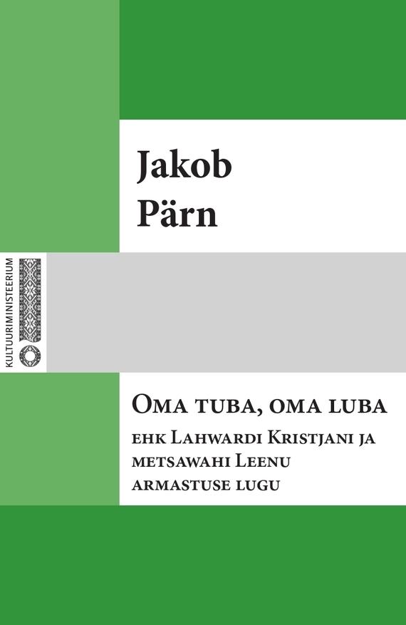 Jakob Pärn Oma tuba, oma luba ehk Lahwardi Kristjani ja metsawahi Leenu armastuse lugu luba and the wren
