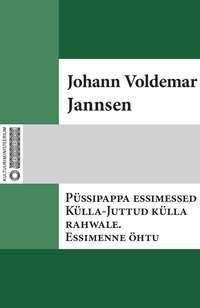 Jannsen, Johann  - P?ssipappa essimessed K?lla-Juttud k?lla rahwale. Essimenne ?htu
