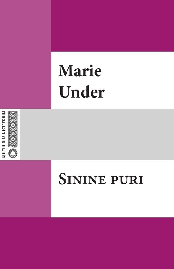 Marie Under Sinine puri
