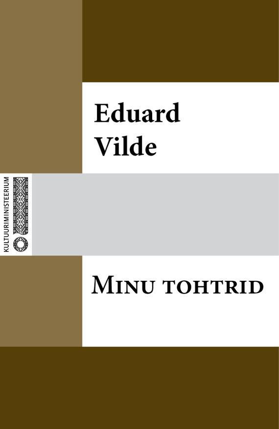 Eduard Vilde Minu tohtrid marianne suurmaa minu saksamaa