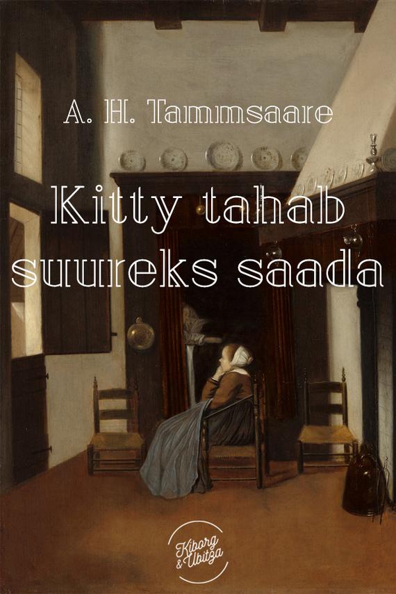 купить Anton Hansen Tammsaare Kitty tahab suureks saada по цене 73.09 рублей