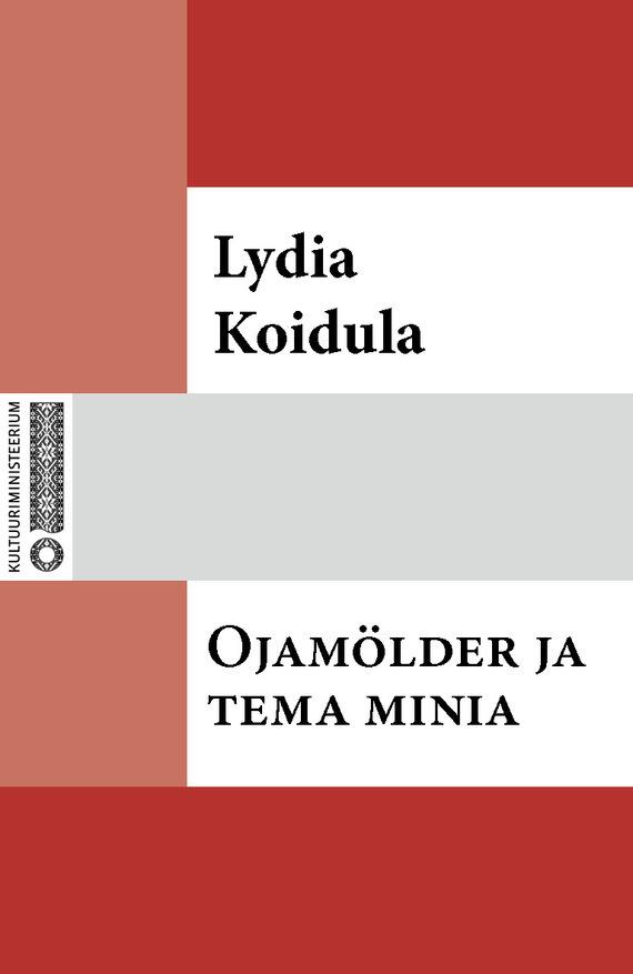 Lydia Koidula Ojamölder ja tema minia bigflo et oli lyon
