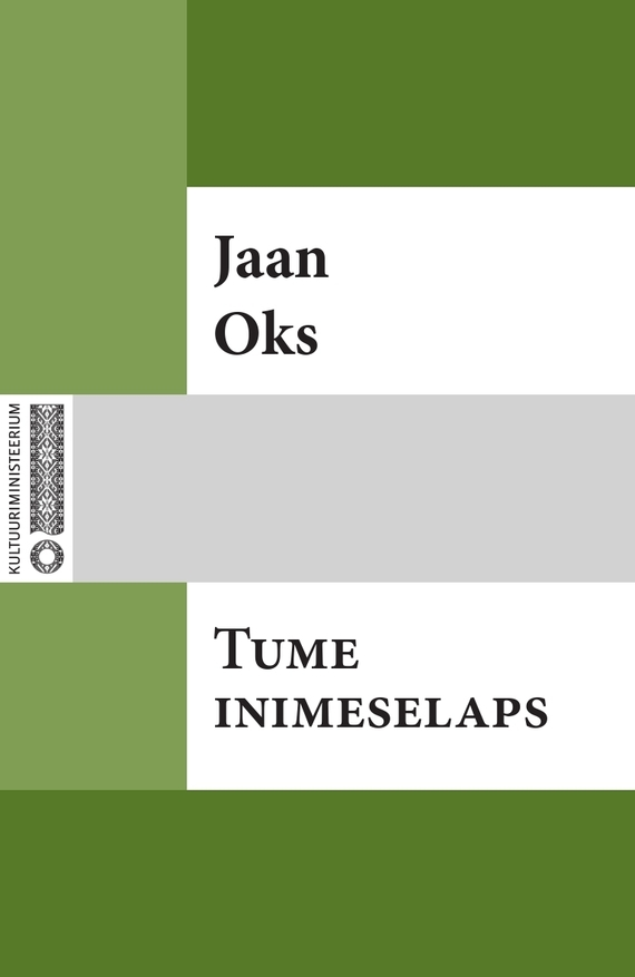 Jaan Oks Tume inimeselaps painted by a distant hand – mimbres pottery of the american southwest